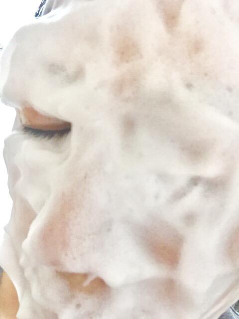 ホワイトヴェール白雪洗顔