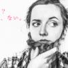 NOISU(ノイス)で女性のひげ問題解消!産毛剃りはもうやめよう